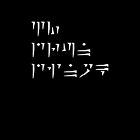 Zu'u drun dinok - I bring Death - IPod/IPhone Cases by TrollingJared69