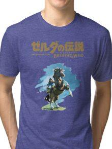 The Legend of Zelda: Breath of the Wild Tri-blend T-Shirt
