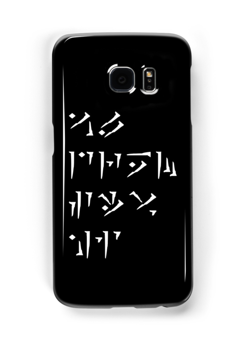 Aal drem siiv hi - May peace find you - Samsung Galaxy cases by TrollingJared69
