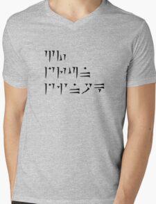 Zu'u drun dinok - I bring Death Mens V-Neck T-Shirt