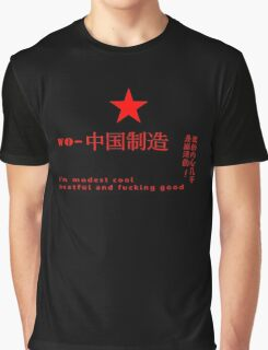 China - I am trash man Graphic T-Shirt