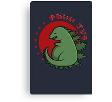 Cutezilla Canvas Print