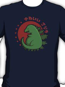 Cutezilla T-Shirt
