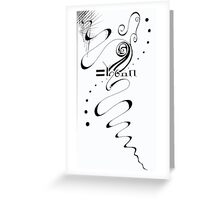 Miracle I Greeting Card