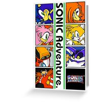 SONIC Adventure Greeting Card