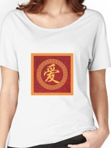 Chinese Calligraphy Love Symbol Frame Illustration Women's Relaxed Fit T-Shirt