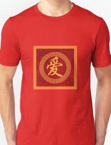 Chinese Calligraphy Love Symbol Frame Illustration Unisex T-Shirt