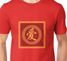Chinese Calligraphy Love Symbol Frame Illustration Unisex T-Shirt