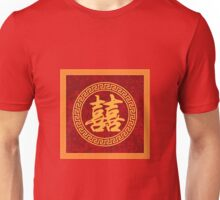 Chinese Double Happiness Wedding Calligraphy Text  Unisex T-Shirt