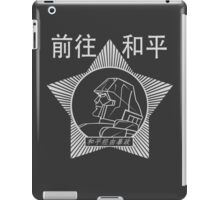 Towards Peace (Hegemon Colours) iPad Case/Skin