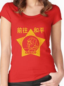 Towards Peace (ZhongGuo colours)  Women's Fitted Scoop T-Shirt
