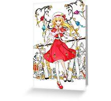 Touhou - Flandre Scarlet Greeting Card
