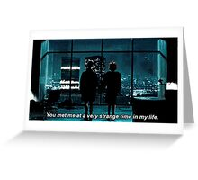 Fight Club / last frame (text) Greeting Card