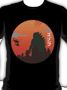 Godzilla 2014 - Halo Drop T-Shirt