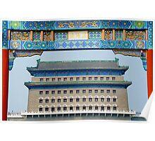 Beijing's Eastern Gate Poster