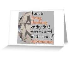 Ghost in the Shell quote Greeting Card