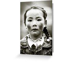 Young Kazakh girl at festival, Bayan Ulgii, Mongolia Greeting Card