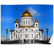 Church in  Moscow, Russia Poster