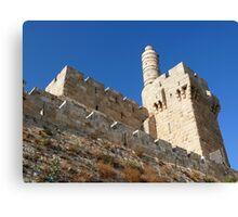 Old Jerusalem citadel. Canvas Print