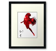 Sailor Mars - Rei Hino ~ GALAXY EDITION ~ Framed Print