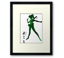 Sailor Jupiter - Makoto Kino ~ GALAXY EDITION ~ Framed Print