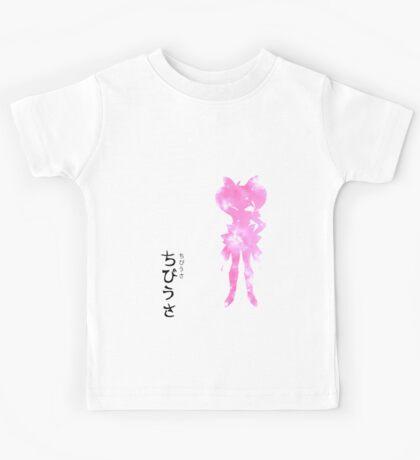 Sailor Chibi Moon - Chibiusa Tsukino ~ GALAXY EDITION ~ Kids Tee