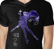 Sailor Pluto - Setsuna Meio ~ GALAXY EDITION ~ Mens V-Neck T-Shirt