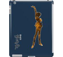 Sailor Uranus - Haruka Teno ~ GALAXY EDITION ~ iPad Case/Skin