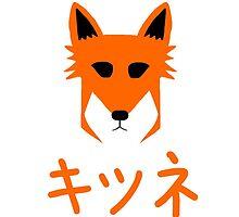 Kitsune Fox by Ralston Hough