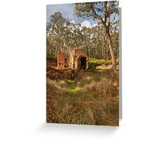 Jubilee mine scarsdale Greeting Card
