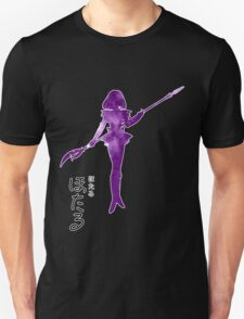 Sailor Saturn - Hotaru Tomoe ~ GALAXY EDITION ~ T-Shirt