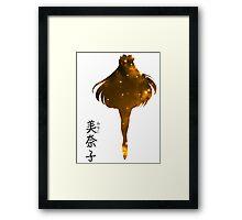 Sailor Venus -  Minako Aino ~ GALAXY EDITION ~ Framed Print