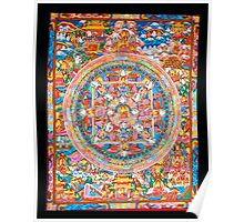 Thangka painting The wheel of life Poster