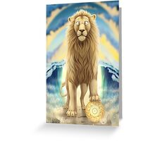 Ruler of the Sun Greeting Card