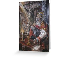 Pope Benedict XIII - Dialogue with God Greeting Card
