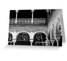 House of Pilate - Sevilla Greeting Card