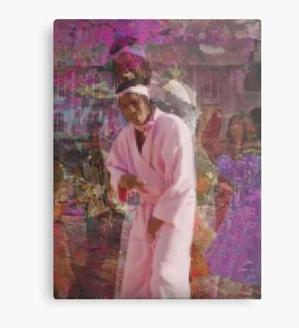 INSPIERD BY song Yamborghini High BY A$AP MOB Metal Print