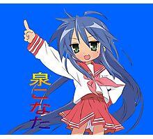 Lucky Star - Anime - Konata Izumi Photographic Print