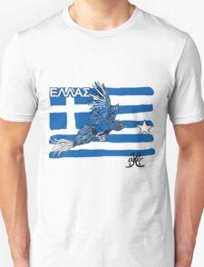 Greece Quest for Brazil World Cup 2014 T-Shirt