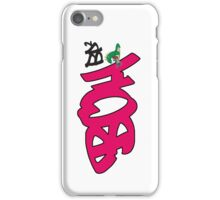 BP2 Dino Logo BOH Iphone 5 Case iPhone Case/Skin