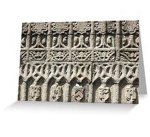 Granite Facade  Greeting Card
