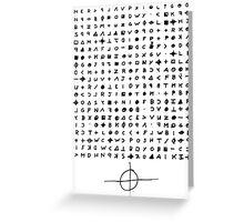 The Zodiac Killer Cypher Greeting Card