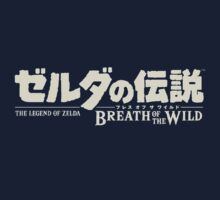 Breath of the Wild Japanese Logo One Piece - Long Sleeve