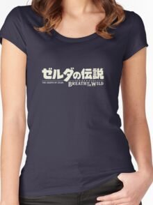 Breath of the Wild Japanese Logo Women's Fitted Scoop T-Shirt