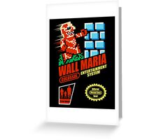 Wall Maria Entertainment System Greeting Card