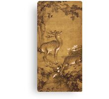 Shen Nanpin - A Birthday Painting, Qing Dynasty (1644-1911). Forest view: forest , trees, fauna, nature, birds, animals, flora, flowers, plants, field, weekend Canvas Print