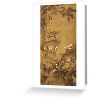 Shen Nanpin - A Birthday Painting, Qing Dynasty (1644-1911). Forest view: forest , trees, fauna, nature, birds, animals, flora, flowers, plants, field, weekend Greeting Card