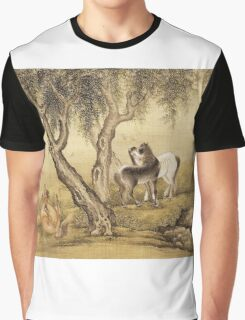 Shen Nanpin - Album Of Birds And Animals (Horses). Forest view: forest , trees,  fauna, nature, birds, animals, flora, flowers, plants, field, weekend Graphic T-Shirt