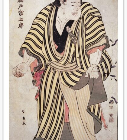 Sumo-E  Ukiyo - Prints Of Sumo Wrestler Kashiwado Sogoro 1762. Man portrait: man,  people,  sport,  sumo,  traditional,  wrestler,  wrestling,  fat,  overweight,  rice,  sport Sticker