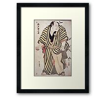Sumo-E  Ukiyo - Prints Of Sumo Wrestler Kashiwado Sogoro 1762. Man portrait: man,  people,  sport,  sumo,  traditional,  wrestler,  wrestling,  fat,  overweight,  rice,  sport Framed Print